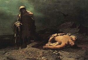 Antigona - Antigone by Nikiforos Lytras (1865)