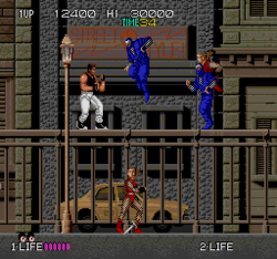 """In Bad Dudes, as a street-smart fighter, the player battles hordes of evil """"ninjas""""."""