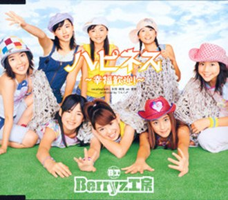 Happiness (Kōfuku Kangei!) - Image: Berryz Kobo Happiness ~Kofuku Kangei!~ single cover