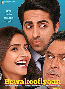 Bewakoofiyaan (2014) - Hindi Movie