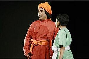 Biley - Image: Biley Bengali drama scene