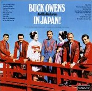 In Japan! (Buck Owens album) - Image: Buckowensinjapan