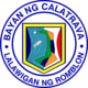 Official seal of Calatrava