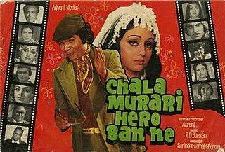 <i>Chala Murari Hero Banne</i> 1977 Indian film