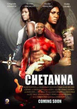 Chetanna - Theatrical poster