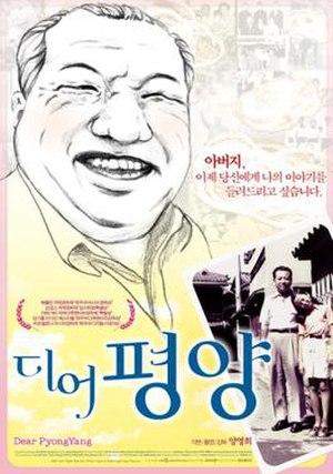 Dear Pyongyang - South Korean theatrical poster