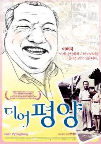 Dear Pyongyang - South Korean theatrical poster