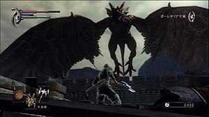 Demon's Souls - The player confronting a red dragon. The light tint around the player character indicates that they have previously died resulting in a reduced health bar and stronger foes