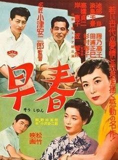 <i>Early Spring</i> (1956 film) Japanese film