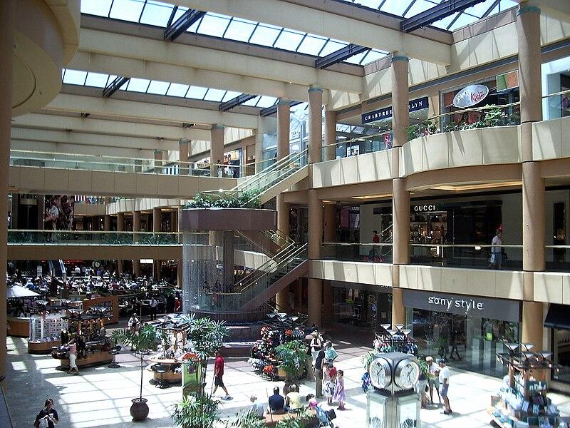 Scottsdale Fashion Square Bj S Restaurant