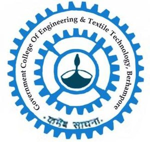 Government College of Engineering & Textile Technology, Berhampore - Image: Government College of Engineering & Textile Technology logo