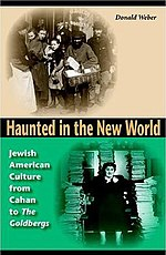 Hauntedinthenewworld cover.jpg