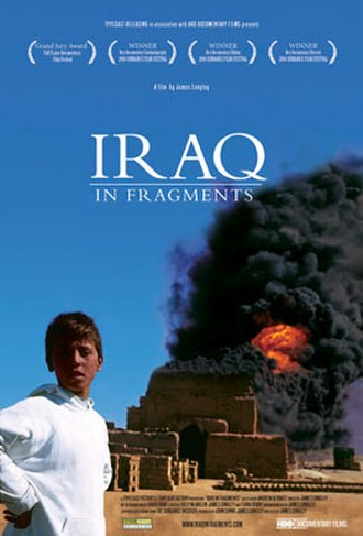 Iraq in Fragments - Theatrical poster