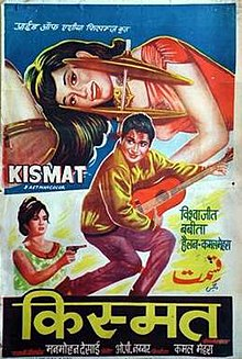 kismat 1968 film wikipedia