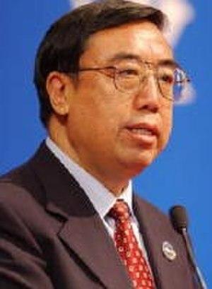 Lü Fuyuan - Image: Lü Fuyuan