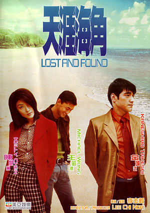 Lost and Found (1996 film) - Image: Lostandfoundfilm