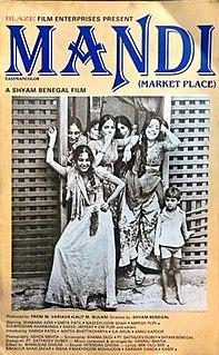 <i>Mandi</i> (film) 1983 Indian film directed by Shyam Benegal