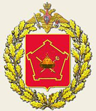 Moscow Military District - Moscow Military District Coat of Arms