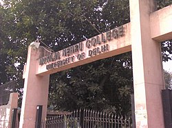 Gateway to the College