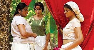 <i>Naalu Pennungal</i> 2007 film by Adoor Gopalakrishnan