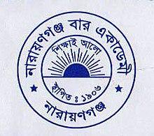 Narayanganj - WikiVisually