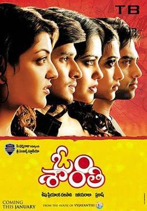Om Shanti (film) - Film poster