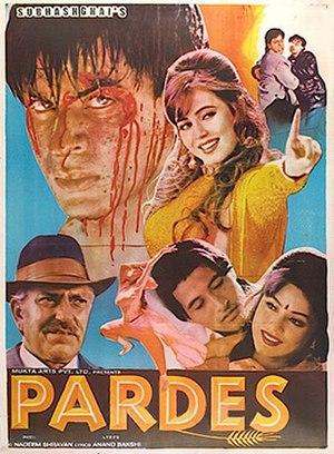 Pardes (film) - Image: Pardes