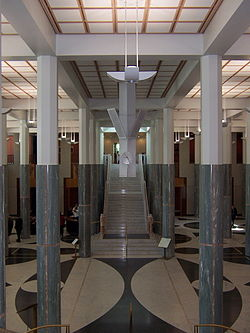 The interior of parliament house