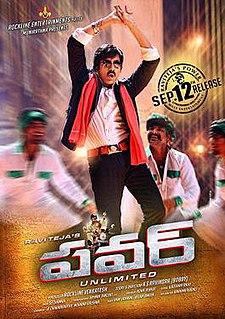 <i>Power</i> (2014 Telugu film)