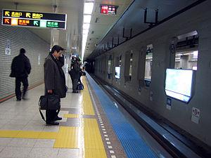 Sapporo subway platform