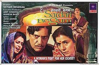 <i>Sardari Begum</i>