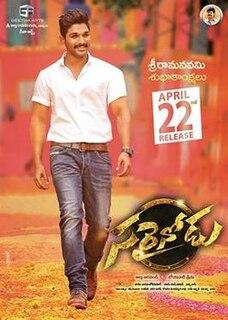 <i>Sarrainodu</i> 2016 Indian Telugu-language action drama film written and directed by Boyapati Srinu