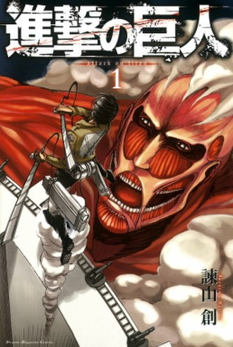 Attack on Titan - Cover of Attack on Titan volume 1 featuring Eren Yeager about to attack the oncoming Colossal Titan.