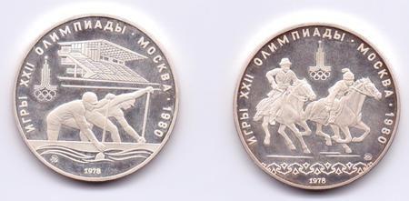 SovietOlympicCoins