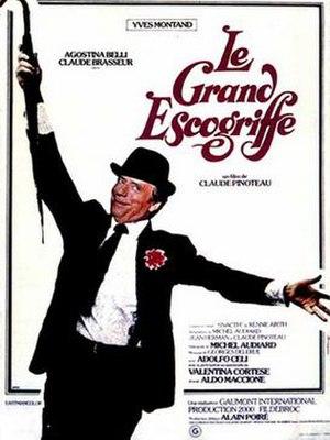 The Big Operator (1976 film) - Film poster