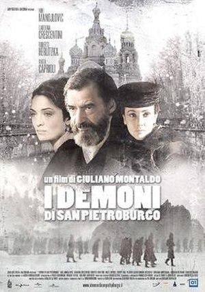 The Demons of St. Petersberg - Image: The Demons of St. Petersberg
