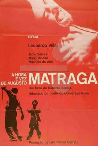 The Hour and Turn of Augusto Matraga - Theatrical release poster