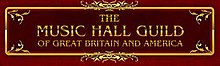 The Music Hall Guild of Great Britain and America logo.jpg