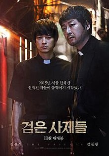 The Priests (film) poster.jpeg