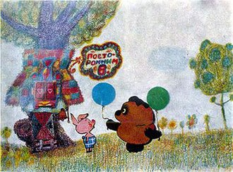 Winnie-the-Pooh (1969 film) - Image from the film.