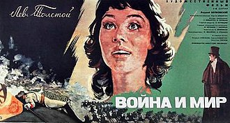 War and Peace (film series) - Original theatrical release poster for Part I: Andrei Bolkonsky.