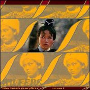 Xu Feng (album) - Image: Xu Feng