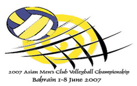 2007 Asian Men's Club Volleyball Championship logo.png