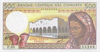Comorian franc - 500-franc note from 1981. The white circle contains a watermark.