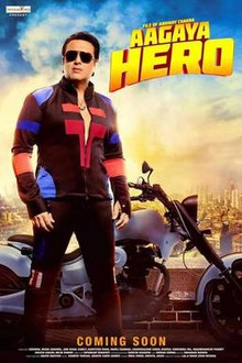 Aa Gaya Hero promotional poster.jpg