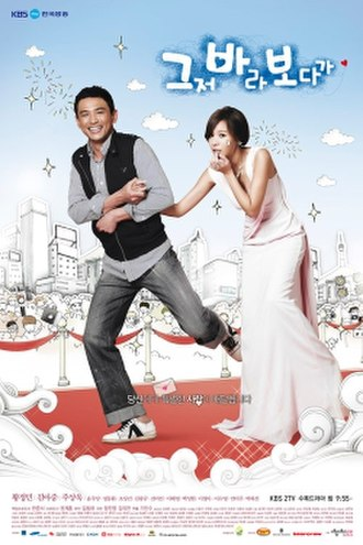 The Accidental Couple - Promotional poster for The Accidental Couple