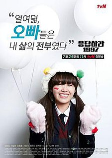 <i>Reply 1997</i> 2012 South Korean television series