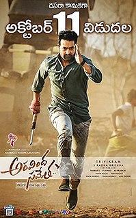 <i>Aravinda Sametha Veera Raghava</i> 2018 Telugu action film directed by Trivikram Srinivas
