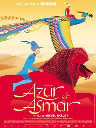Azur & Asmar: The Princes' Quest - Original French theatrical film release poster