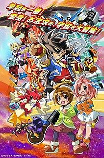 <i>Battle Spirits: Saikyou Ginga Ultimate Zero</i>